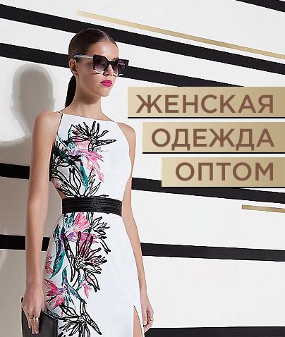 Мужские джемпера оптом от производителя - Опт Текстиль